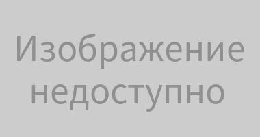 Курс валют пермь
