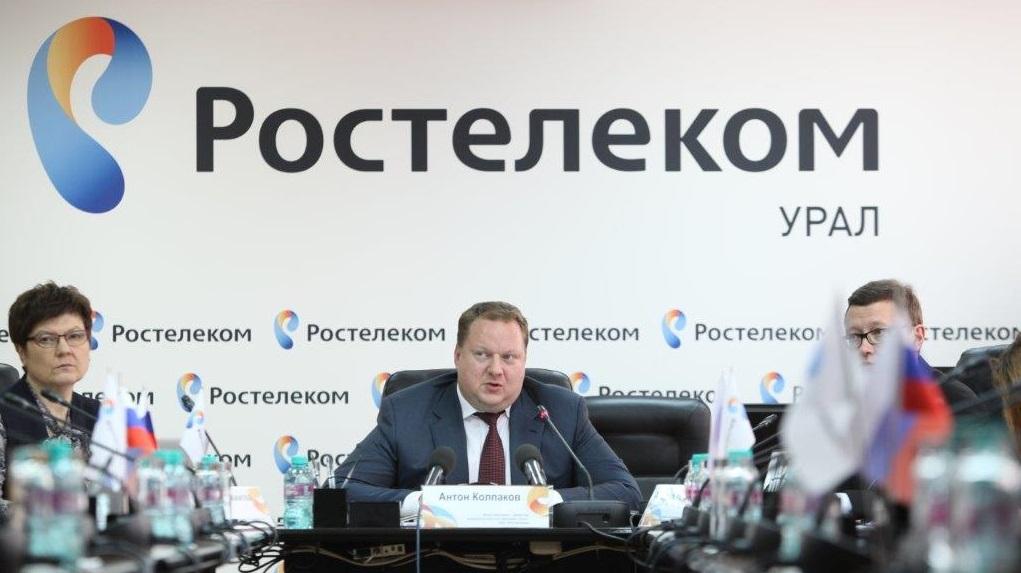«Ростелеком» официально объявил озапуске мобильной связи