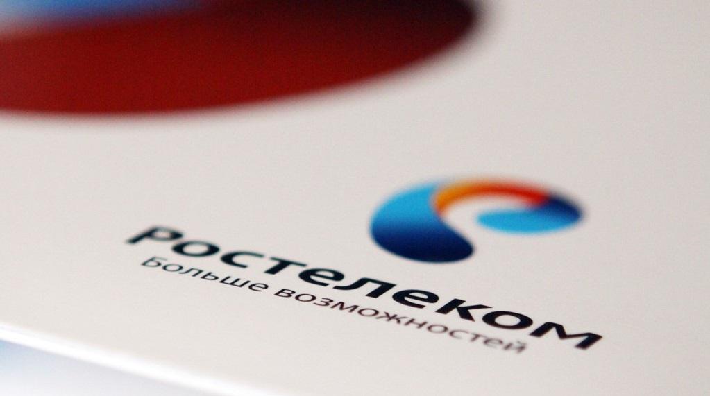 НаУрале дан старт мобильной связи от«Ростелекома»