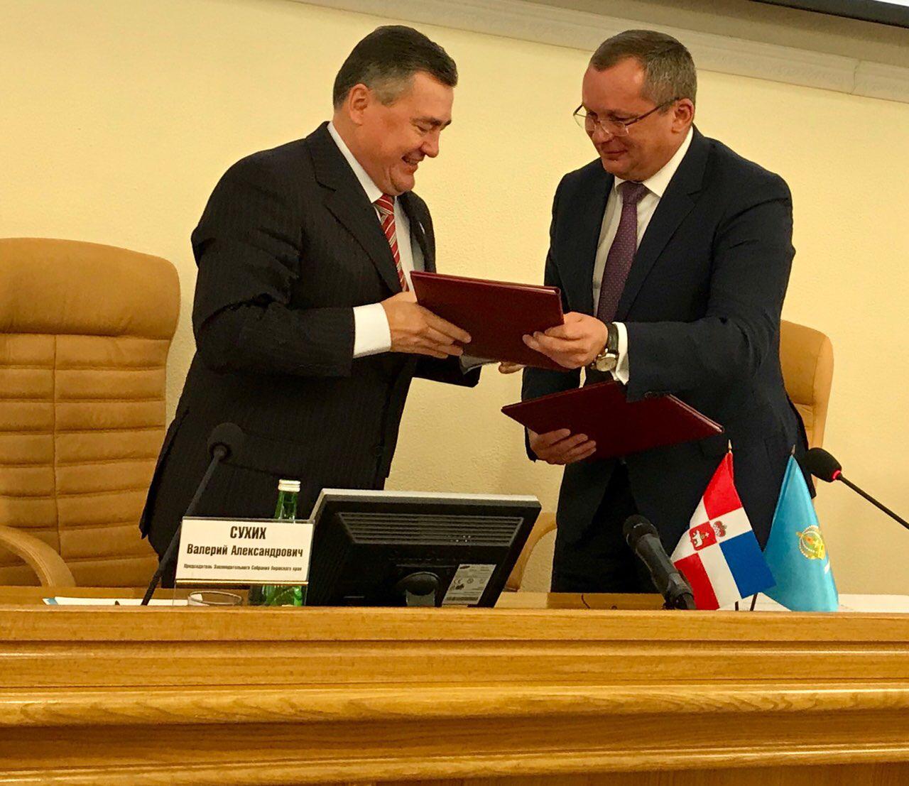Прикамские народные избранники поделились опытом налоговой политики сколлегами изАстраханской области