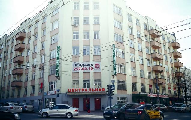 ВПерми для иностранных студентов приобрели гостиницу