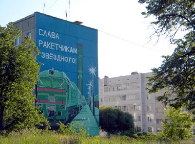 ВПермском крае 2-х депутатов лишили полномочий засокрытие доходов