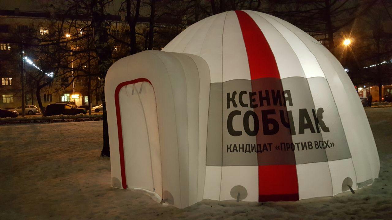 Вподдержку Собчак навыборах собрано неменее трети необходимых для регистрации подписей