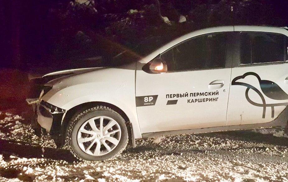 Пермь   Первая авария. Автомобиль пермского каршеринга попал в ДТП ... 096d3af6f99