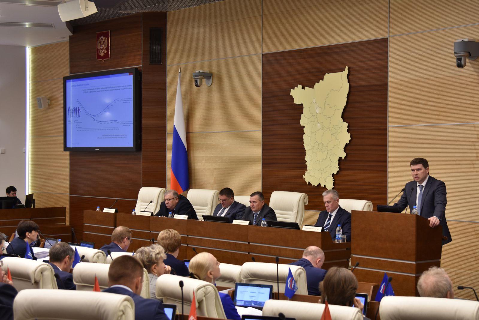К чему прения? Пермский парламент вводит заочное голосование